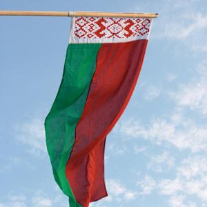 Ciężko na Białorusi