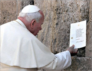 John Paul II & the Jewish People - Museum of Jewish Heritage