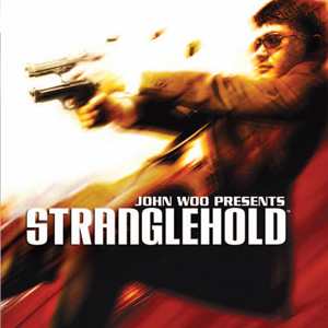 Review: Stranglehold - PC, PS3, Xbox 360 - 7.6