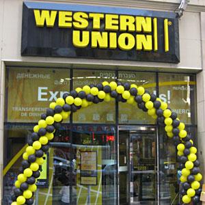 09.05.2008 - Western Union\'s Customer Appreciation Day