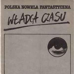 Sygurd Wiśniowski - dziennikarz i podróżnik