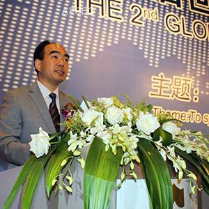 Global Economic Leaders Summit i International Culture Industry Summit w Chinach