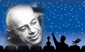 Stanisław Lem - A Panel Discussion at the Columbia University in New York