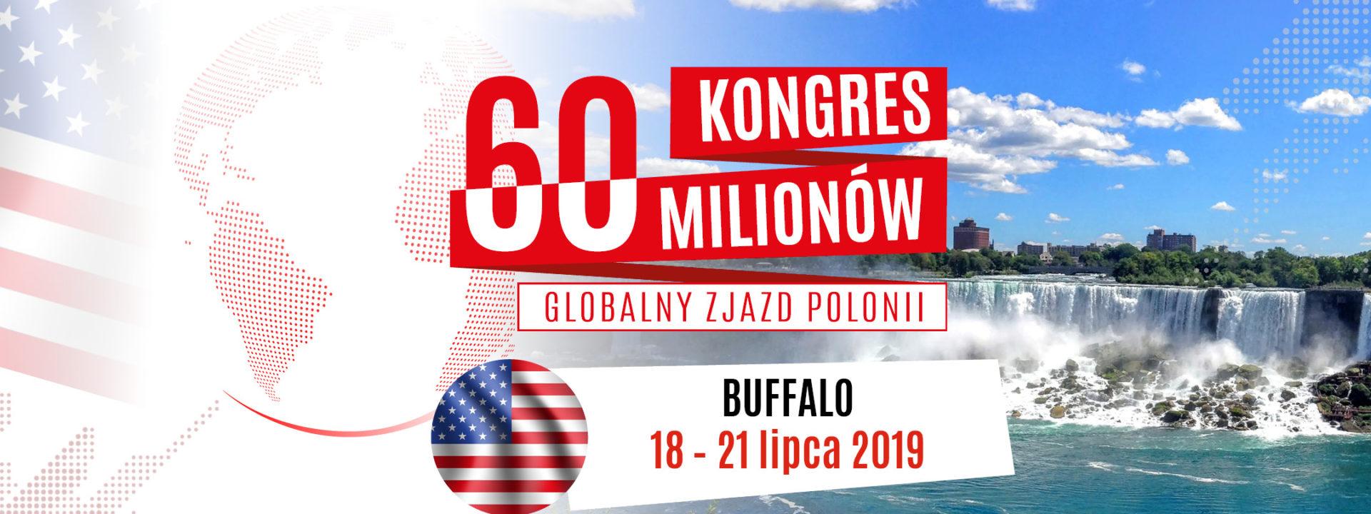 Globalny Zjazd Polonii w Buffalo, NY