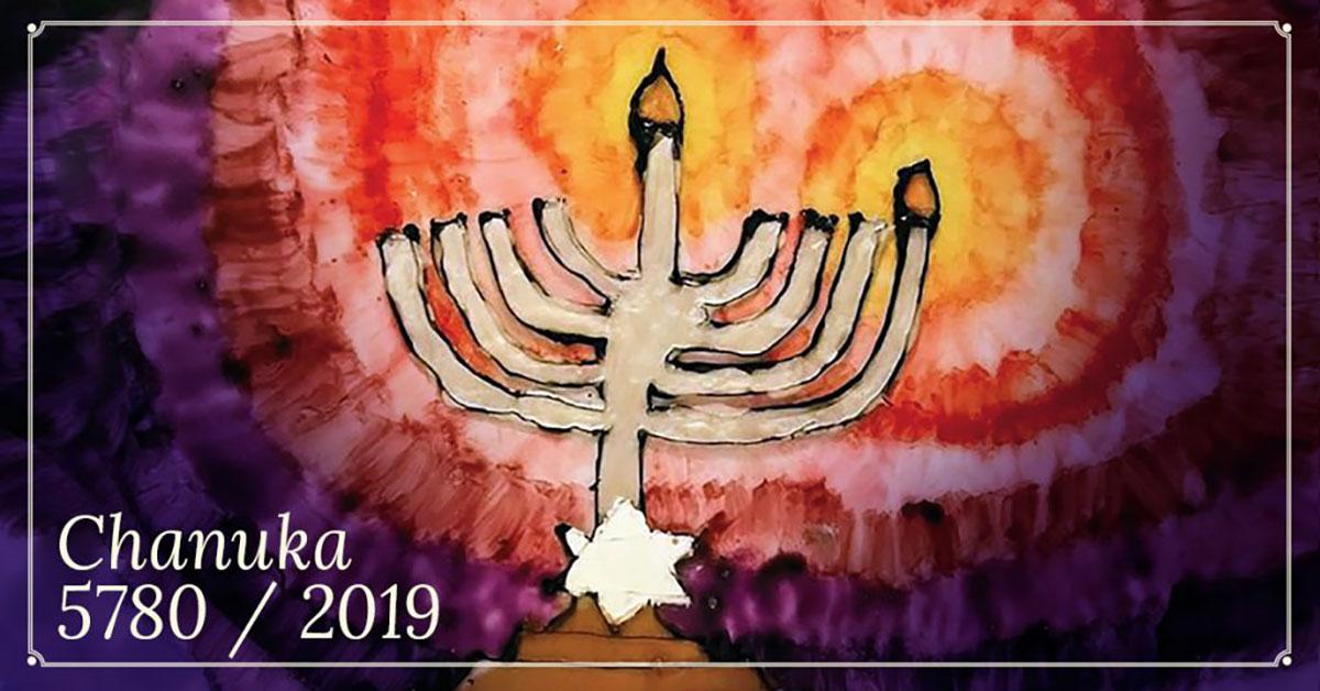 Chanuka, czyli żydowskie święto świateł