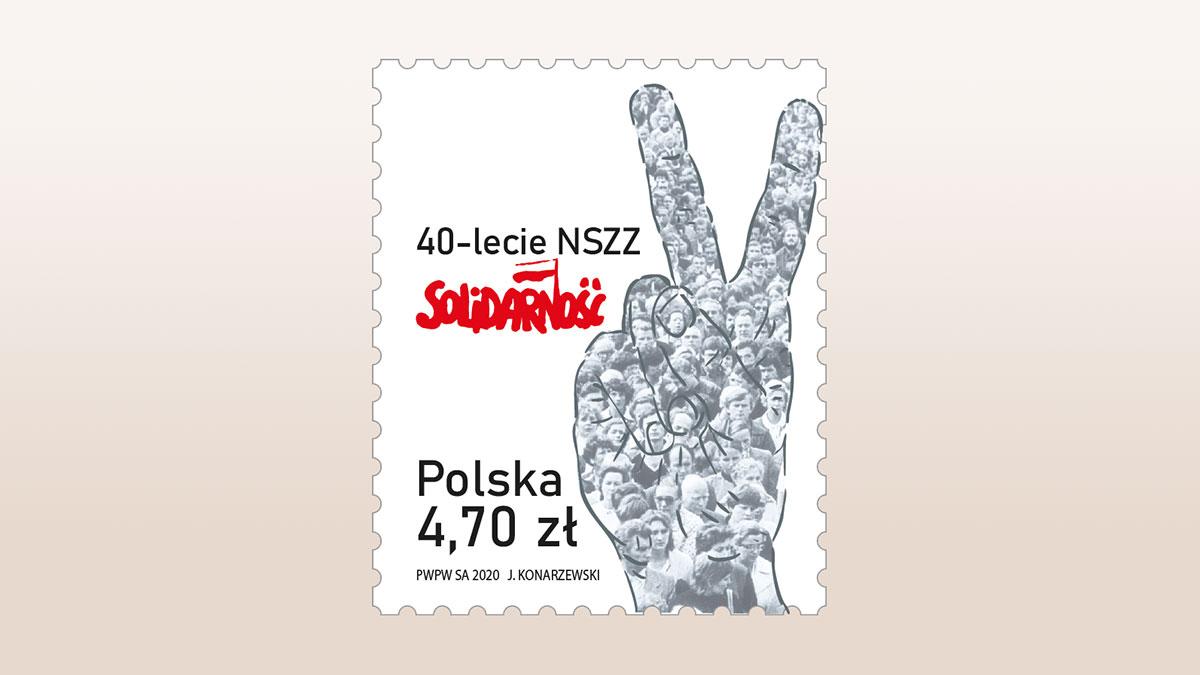 """Znaczek na 40-lecie """"Solidarności"""""""