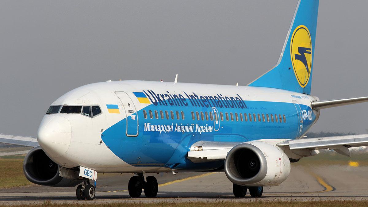 Z Nowego Jorku do Polski przez Kijów z Ukraine International Airlines