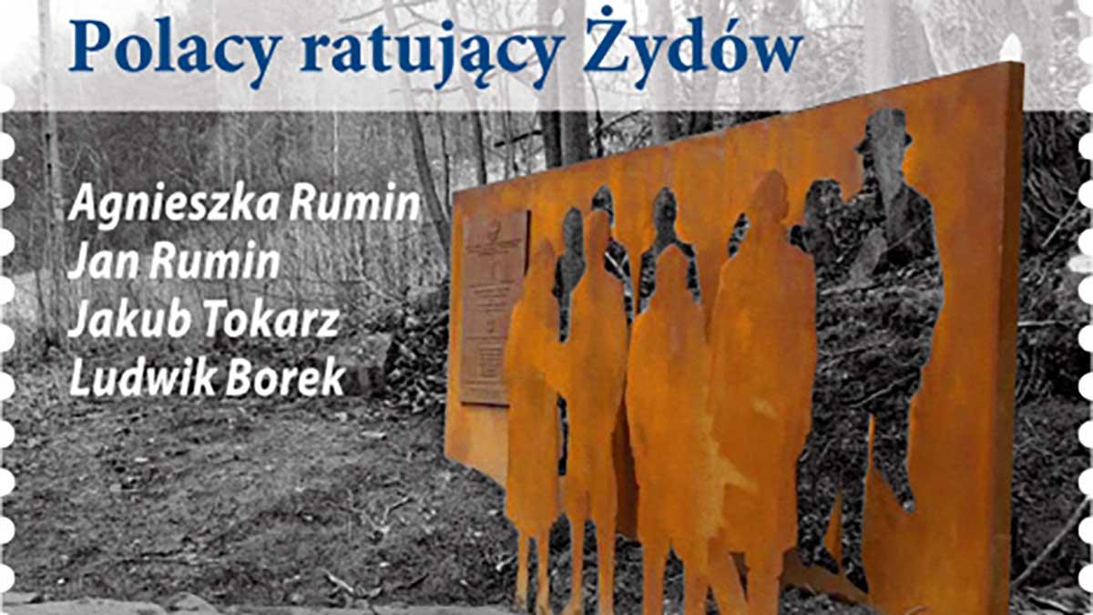 24 marca Narodowy Dzień Pamięci Polaków ratujących Żydów