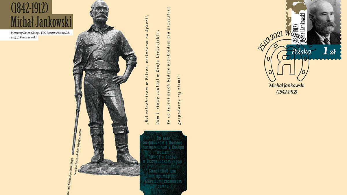 Michał Jankowski  - polski badacz Dalekiego Wschodu na znaczku pocztowym