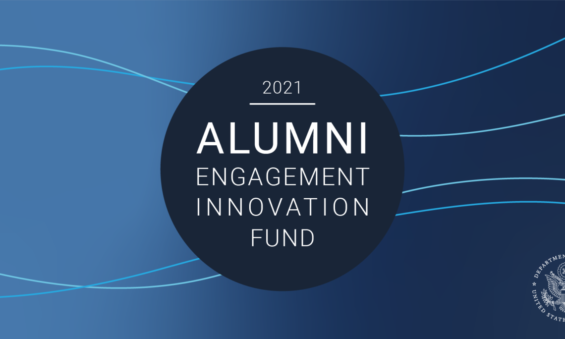 Alumni Engagement Innovation Fund! Global Competition 2021